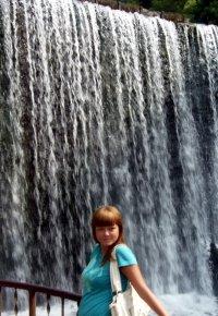 Дина Ефимова, 15 июля 1989, Димитровград, id93927741