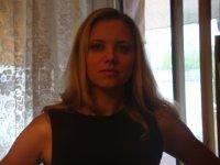 Ольга Клиновская, 24 января , Могилев, id99160467